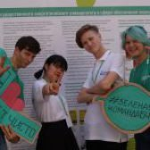 Форум молодежных экологических организаций «ЭКОволна»