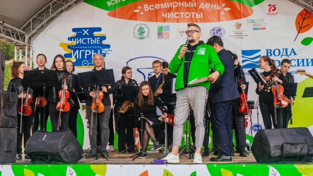 Экоквест «Чистые игры» в рамках Всероссийской акции «ЗЕЛЕНАЯ РОССИЯ»