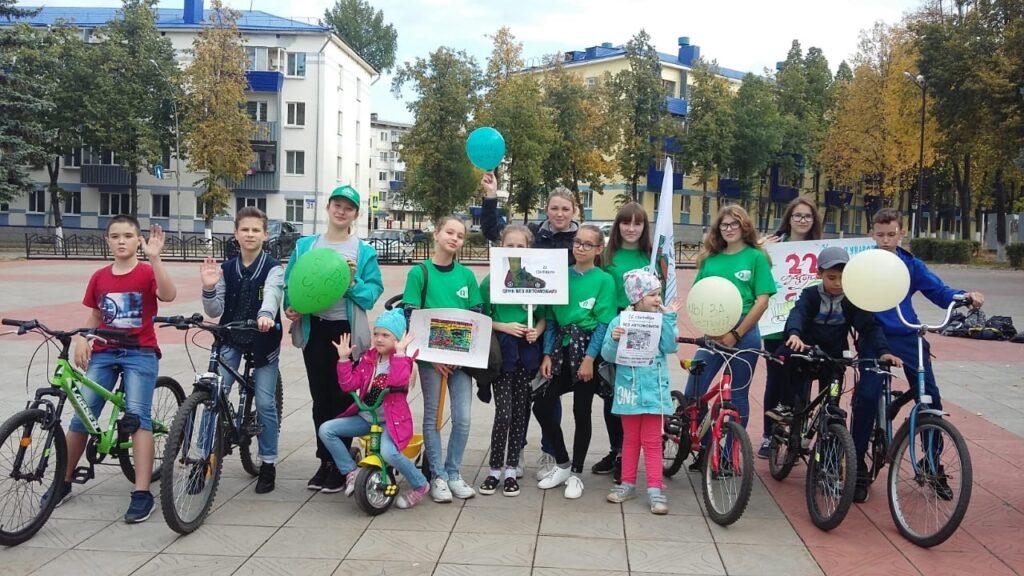 День без автомобиля в Татарстане