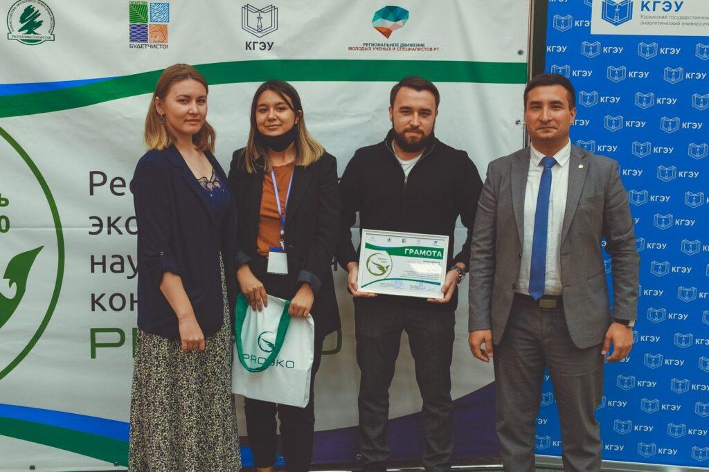 В Казани прошла Республиканская экологическая научно-практическая конференция «PRоЭКо»
