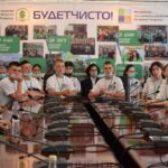 Итоги профориентационного конкурса «EcoSkills» и конференции «PRoЭКо»