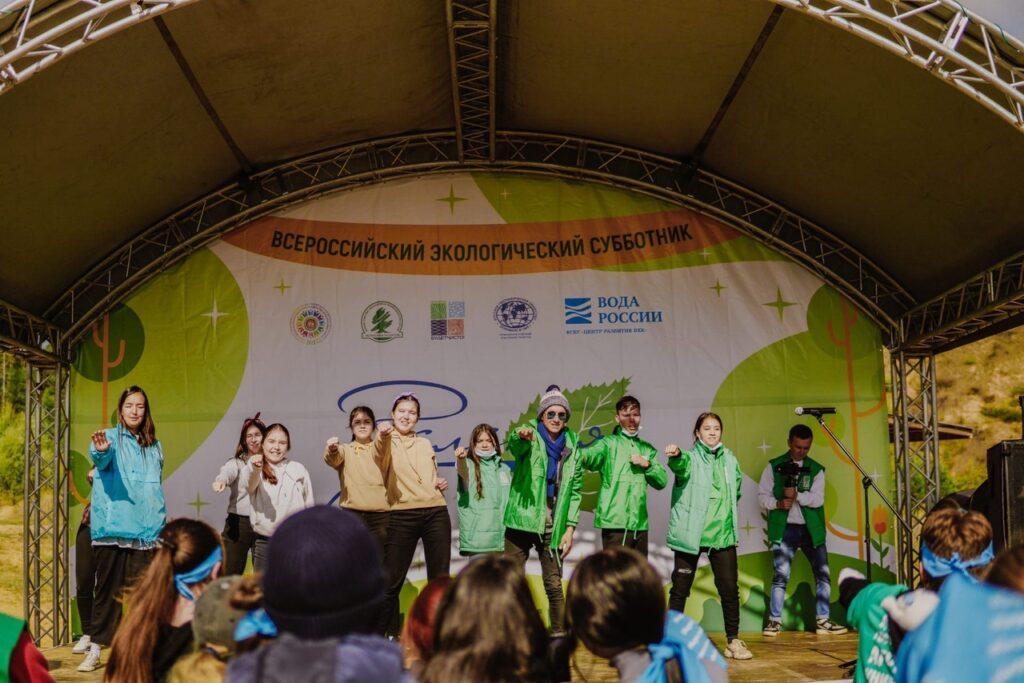Всероссийский субботник «Зеленая Россия» и Всероссийская акция «Вода России»